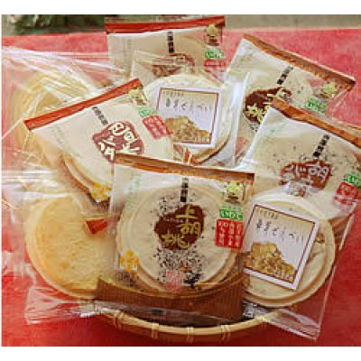 二戸名物うす焼き南部せんべいセット(53枚入り)(送料無料!)