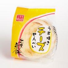 他の写真1: うす焼きチーズ南部せんべい(8枚入り)
