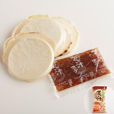 画像1: せんべい汁 【スープ付】(8枚入りスープ付 (2〜3人前))